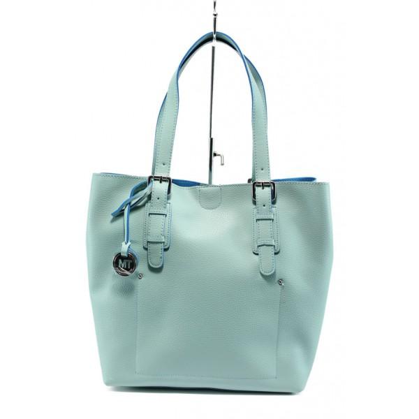 Немска дамска чанта Marco Tozzi 2-61105-26 син