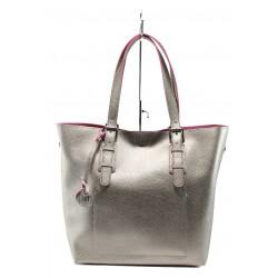 Немска дамска чанта Marco Tozzi 2-61105-26 бакър