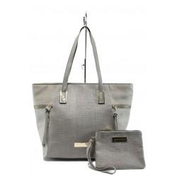 Немски дамски чанти Marco Tozzi 2-61106-26 сив