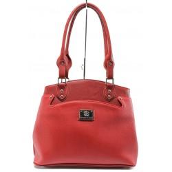 Българска дамска чанта СБ 1177 червена кожа