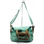 Многофункционална чанта от естествена кожа ИО 40 зелен