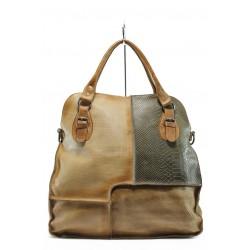 Дамска чанта от естествена кожа ИО 12 т.бежов