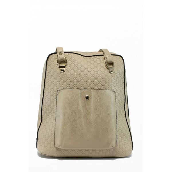 Дамска чанта /тип раница/ РЛ 033 бежов