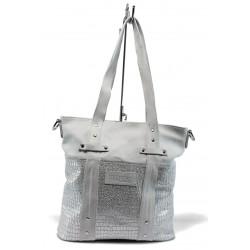 Българска дамска чанта от естествена кожа ИО 8 бял