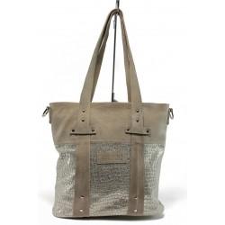 Българска дамска чанта от естествена кожа ИО 8 бежов