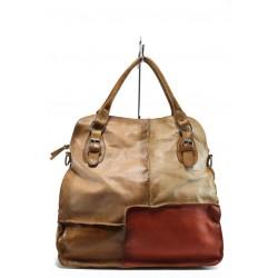 Дамска чанта от естествена кожа ИО 12 бежов-червен