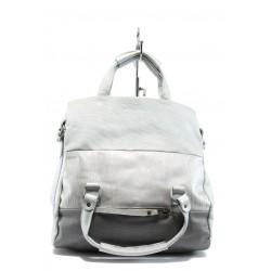Многофункционална чанта от естествена кожа ИО 40 сребро