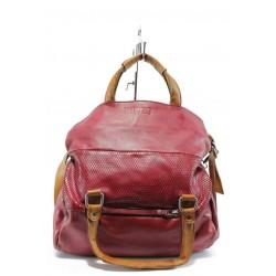 Многофункционална чанта от естествена кожа ИО 40 малина