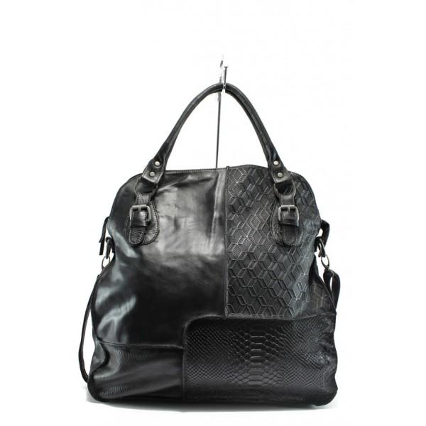 Българска дамска чанта от естествена кожа ИО 12 черен
