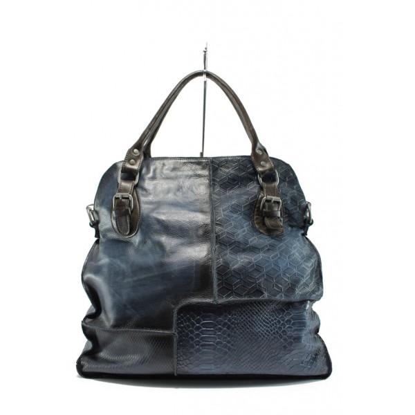 Българска дамска чанта от естествена кожа ИО 12 т.син