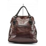 Българска дамска чанта от естествена кожа ИО 12 бордо