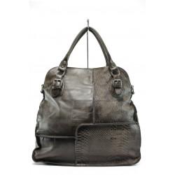 Българска дамска чанта от естествена кожа ИО 12 кафяв