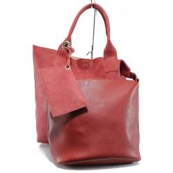 Българска дамска чанта СБ 1199 червен | Дамска чанта | MES.BG