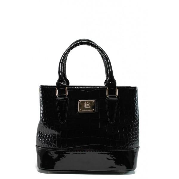 Българска лачена чанта СБ 1194 черен кроко | Дамска чанта | MES.BG