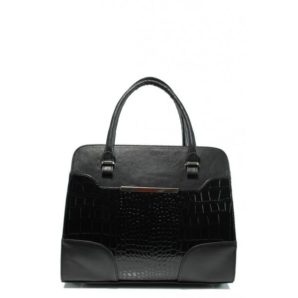 Българска дамска чанта с кроко мотив СБ 1206 черен кожа-кроко   Дамска чанта   MES.BG