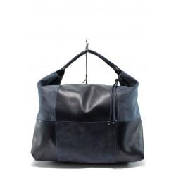 Българска дамски чанта тип торба СБ 1126 т.син кожа-мейс | Дамска чанта | MES.BG