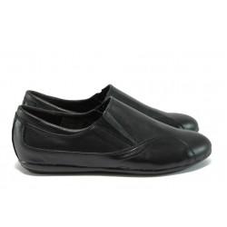 Анатомични дамски обувки от естествена кожа НЛ 213-3406 черен