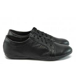 Анатомични дамски обувки от естествена кожа НЛ 137-3406 черен