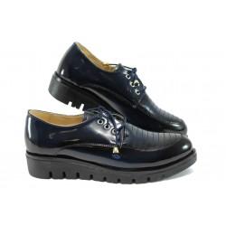 Анатомични дамски обувки МИ 800 син