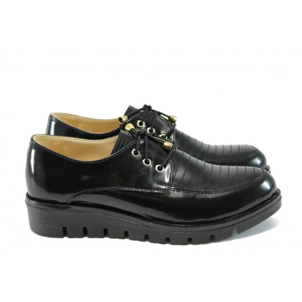 Анатомични дамски обувки МИ 800 черен