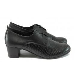 Ортопедични обувки с връзки, от естествена кожа НБ 14277-853 черна змия