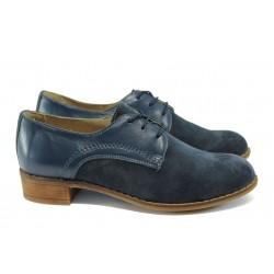 Дамски ортопедични обувки от естествен велур НБ 1011-853 син