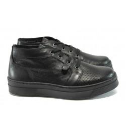 Ортопедични дамски обувки от естествена кожа НБ Stela-975 черен