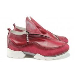 Дамски спортни обувки от естествена кожа ИО 1659 малина