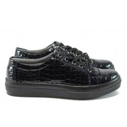 Спортни дамски обувки /тип кец/ МИ 6 синьо кроко