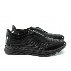 Спортни дамски обувки от естествена кожа МИ 824 черен