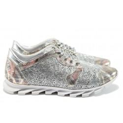 Спортни дамски обувки от естествена кожа МИ 823 сребро