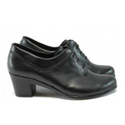Анатомични обувки на ток от естествена кожа НЛ 119-7124 черен