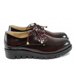 Анотомични дамски обувки МИ 800 бордо