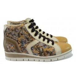 Анатомични дамски обувки от естествена кожа ГА 8Д-3 бежов