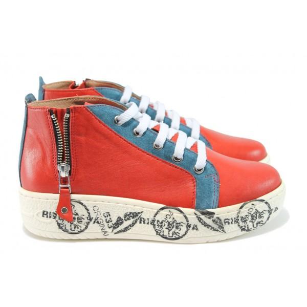 Анатомични спортни обувки от естествена кожа НБ 62113-976 червен