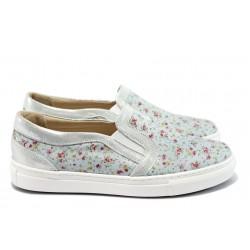 Анатомични дамски обувки от естествена кожа ГА 30Д-1 сиви цветя