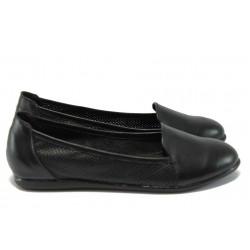 Анатомични дамски обувки от естествена кожа НЛ 230-3406 черен