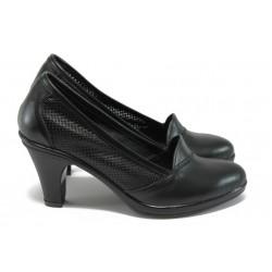 Анатомични дамски обувки от естествена кожа НЛ 231-NAVI черен