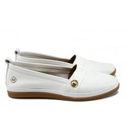 Ортопедични дамски обувки /тип еспадрили/ МИ 600 бял-бежов