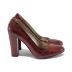 Дамски елегантни обувки на висок ток МИ 78 бордо