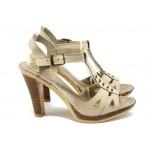 Анатомични дамски сандали от естествена кожа НЛ 206-7976 бежов