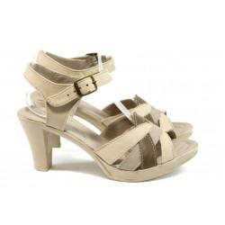 Анатомични дамски сандали от естествена кожа НЛ 202-6843 бежов