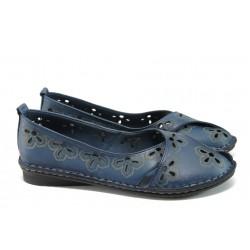 Анатомични дамски обувки от естествена кожа МИ 706 син