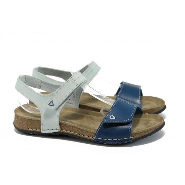 Български анатомични сандали от естествена кожа ГР 9052-55 син-бял
