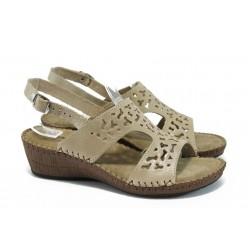 Български ортопедични сандали от естествена кожа ГР 8497-51 бежов