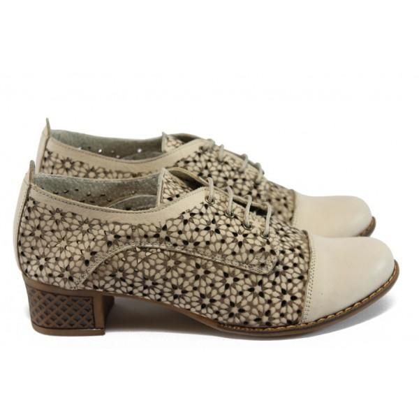 Дамски ортопедични обувки от естествена кожа НБ 1066-983 бежов