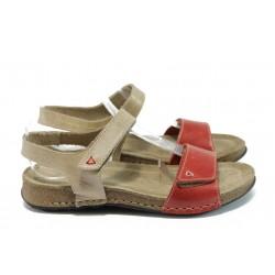 Български анатомични сандали от естествена кожа ГР 9052-55 бежов-червен