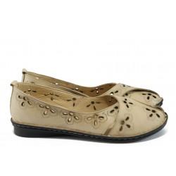 Анатомични дамски обувки от естествена кожа МИ 706 бежов