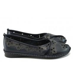Анатомични дамски обувки от естествена кожа МИ 706 т.син