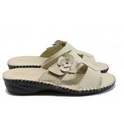 Български анатомични чехли от естествена кожа ГР 7293 бежов